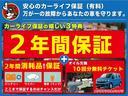 T ナビ TV I-STOP HID スマートキー ドラレコ CD DVD アルミ フォグ ベンチシート ターボ(4枚目)