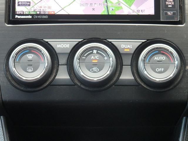 左右独立して温度の調整が可能なフルオートエアコンを装備しておりますので街乗りからロングドライブまで快適です。