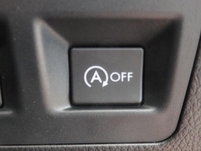 アイドリングストップや横滑り防止装置等は任意にON/OFFが可能です。