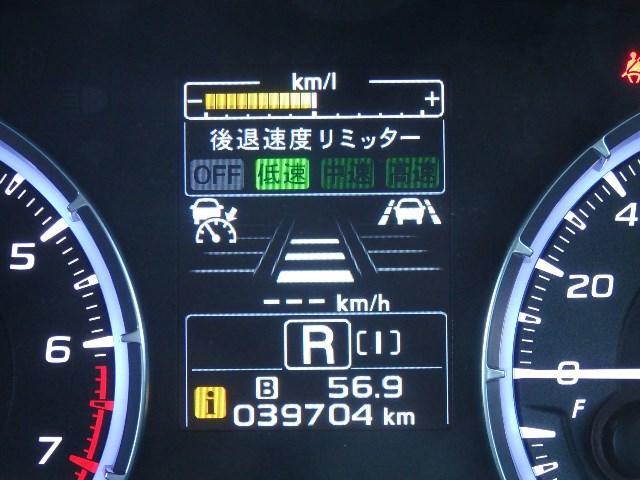 多彩な車両情報を表示するマルチファンクションディスプレイ