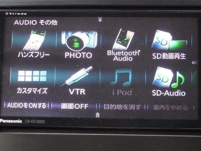 2.0XT EyeSight  カーゴステップパネル付き(13枚目)
