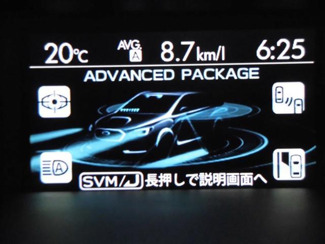 1.6GT-Sアイサイト アドバンスドSP HDDナビTV(15枚目)