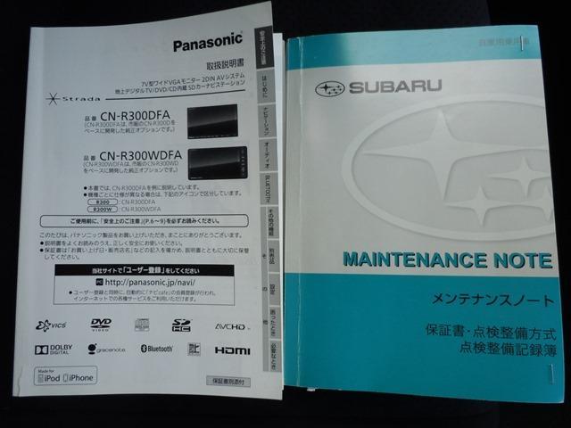 2.0i-S Limitedアイサイト タイヤ新品 SDナビ(17枚目)