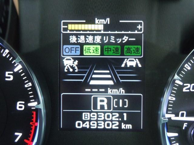 車両の様々な情報を4.3インチのカラー液晶画面に表示するマルチファンクションディスプレイ付きです。