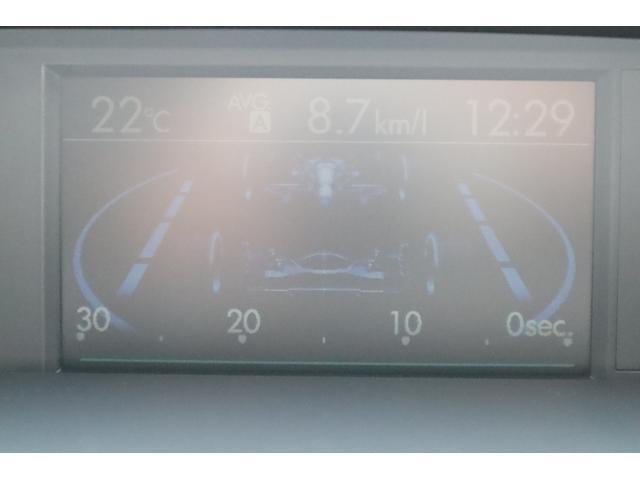 【マルチファンクションディスプレイ】平均燃費やアイドリングストップの時間が表示されるマルチファンクションディスプレイ付き!