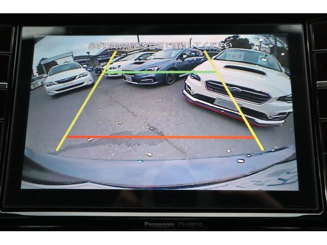 Limited EyeSight搭載車  大型画面ナビ(10枚目)