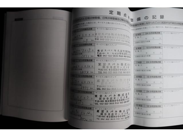 「スバル」「レガシィB4」「セダン」「東京都」の中古車8