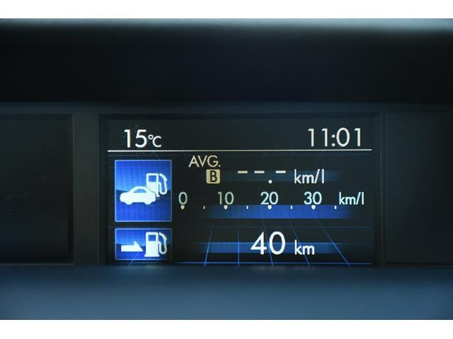 燃費など様々な情報を表示するディスプレイ♪