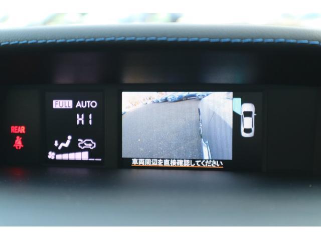 幅寄せしやすいサイドカメラ