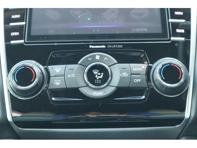左右独立温度調整機能付きのオートエアコン