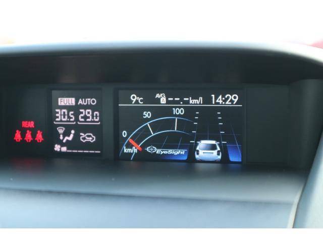 多彩な車両情報を表示するマルチファンクションディスプレイをインパネ中央に設置