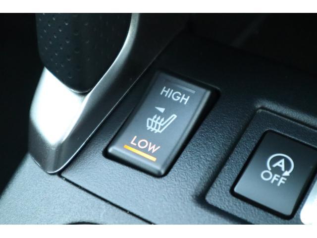 シートヒーターは2段階で温かさを変えられます