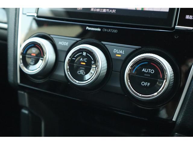 左右で別々に温度調節ができるオートエアコンです