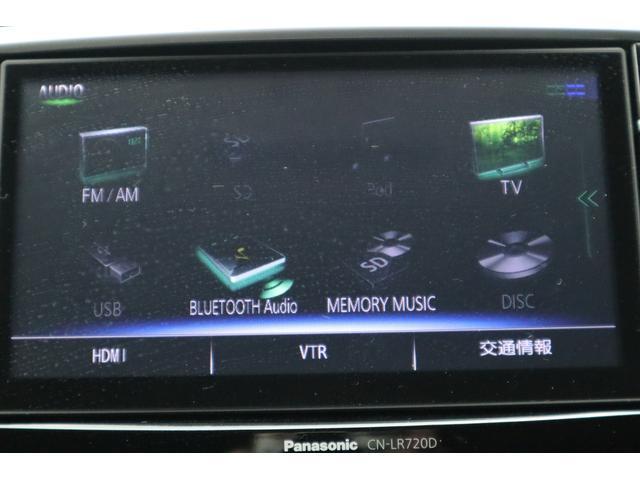 Bluetooth、フルセグ視聴可能なパナソニックメモリーナビ☆ナビ品番【CN-LR720D】