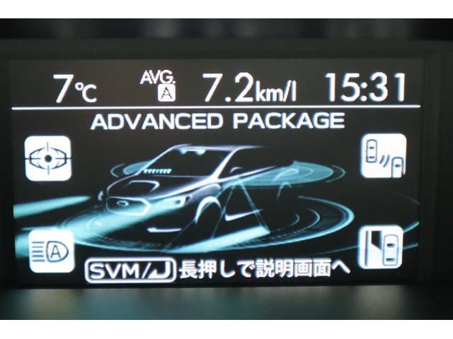 【マルチファンクションディスプレイ】平均燃費やアイドリングストップの時間が表示されるマルチファンクションディスプレイ付き!前方の車との車間距離も確認できます☆