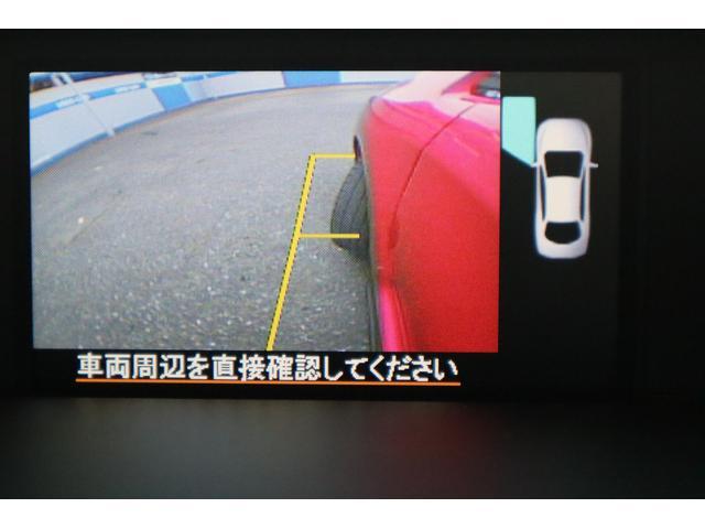 【サイドカメラ】左側面の死角に小さなお子様や障害物が無いか確認できます。でも基本は乗車する前に車の周りを1周して下さい。