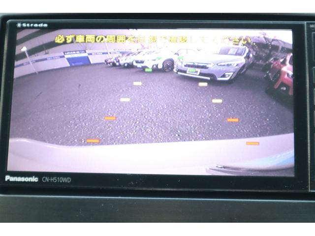 車庫入れに重宝するバックカメラを装備しています☆