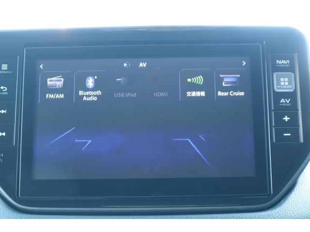 Bluetooth、フルセグ視聴可能な純正8インチナビ