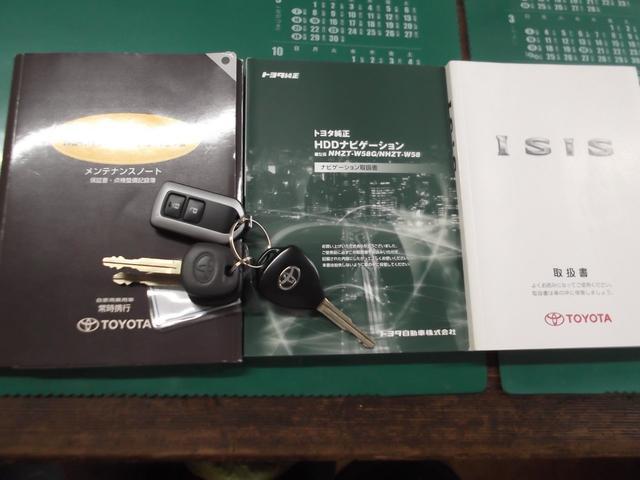 プラタナリミテッド1オーナー記録簿HID両側電動スライド(19枚目)