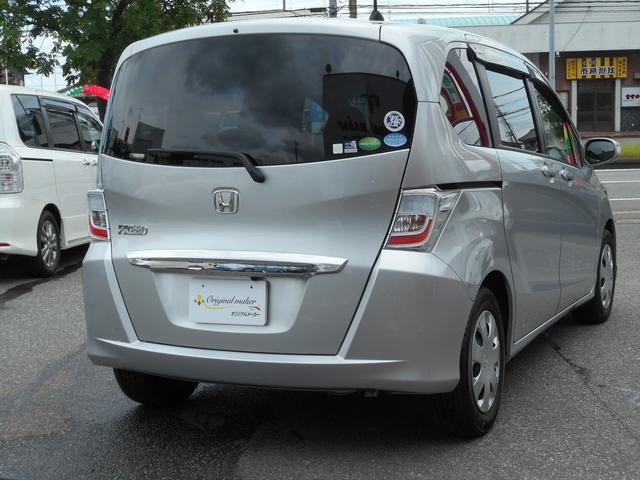 ホンダ フリード X サイドリフトアップシート装着車 ギャザズナビTV Bモニ