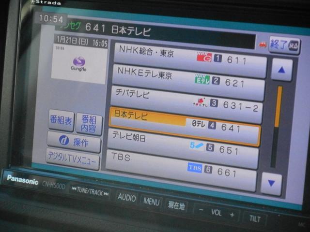 G HDDナビ地デジ スマートキー シートヒーター エアロ(15枚目)