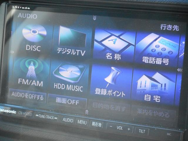 G HDDナビ地デジ スマートキー シートヒーター エアロ(16枚目)