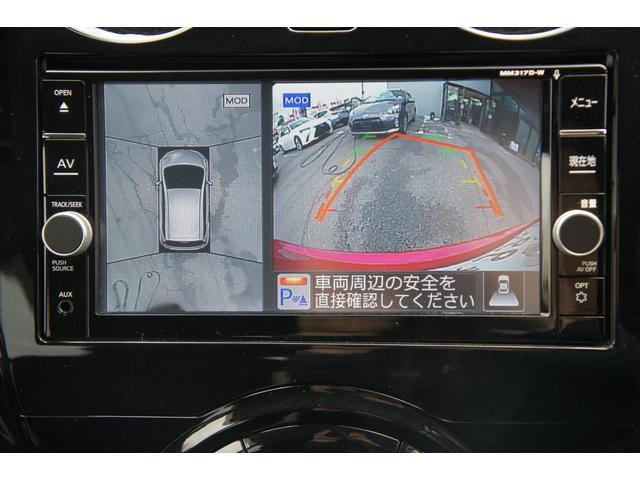 e-パワー X 純正ナビ フルセグ アラウンドビュー LED(13枚目)