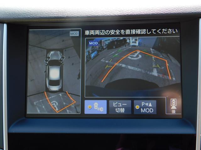 350GT ハイブリッド タイプP 純正ナビ 全周囲カメラ(13枚目)
