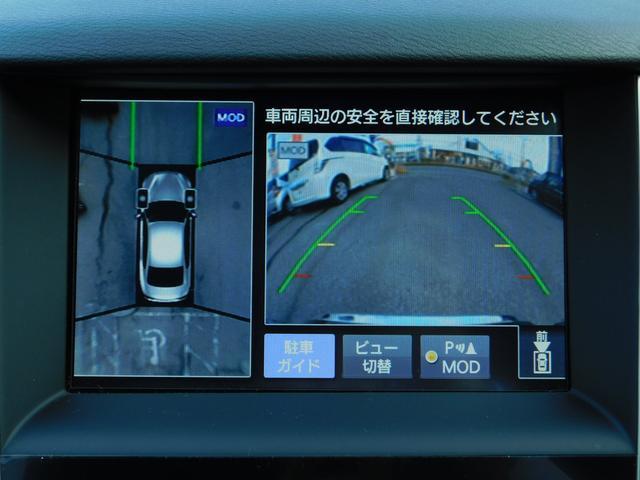 350GT ハイブリッド タイプP 黒革 アラビュー LED(15枚目)
