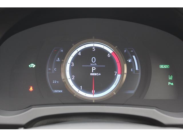 RC300h Fスポーツ サンルーフ 角型LEDヘッドライト プリクラッシュセーフティ レーダークルーズ BSM LDA クローブ革シート バンブーインパネ加飾 アルミペダル 純正SDナビ フルセグ Bカメラ ETC(24枚目)