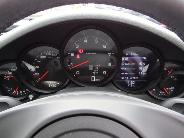 「ポルシェ」「911」「クーペ」「千葉県」の中古車27