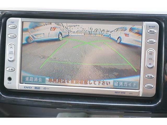 X純正DVDナビ両側パワースライドドアサンルーフキーレス(15枚目)