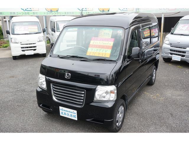 「ホンダ」「バモスホビオ」「コンパクトカー」「神奈川県」の中古車3