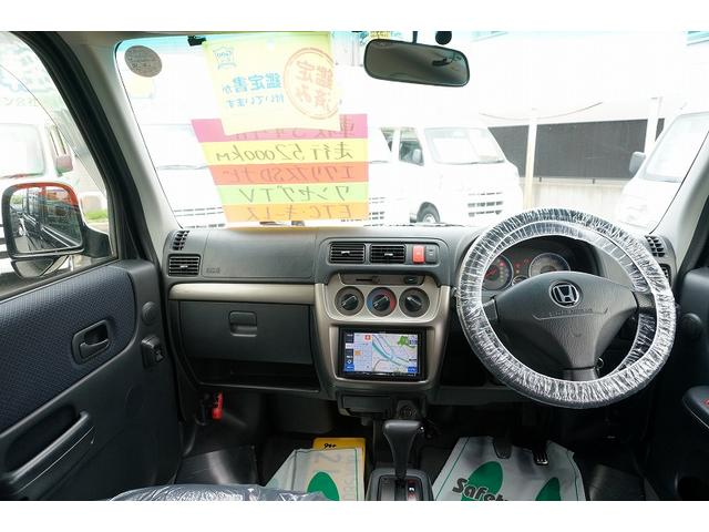 「ホンダ」「バモスホビオ」「コンパクトカー」「神奈川県」の中古車11