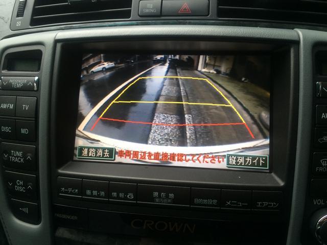 ロイヤルサルーン プレミアム50th ED(5枚目)