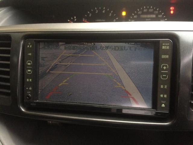 トヨタテクノクラフト 脱着式車いす サイドリフトアップシート(3枚目)