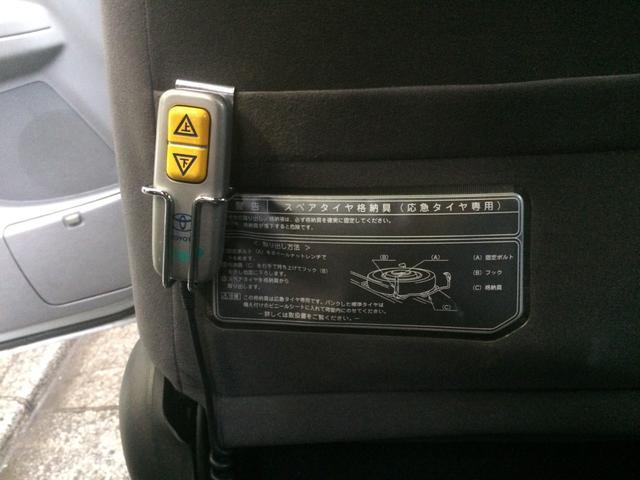 トヨタテクノクラフト 脱着式車いす サイドリフトアップシート(11枚目)