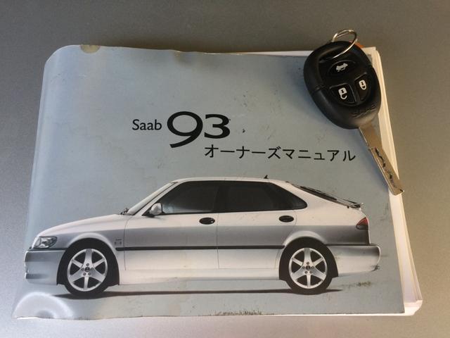 「サーブ」「9-3シリーズ」「オープンカー」「東京都」の中古車25