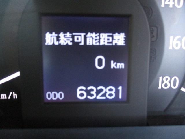 トヨタ クラウン 2.5アスリート プレミアムエディション 1年保証付