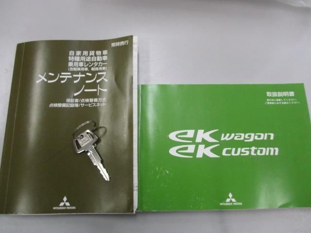 三菱 eKワゴン M メモリーナビ ETC アイドリングストップ 1年保証付