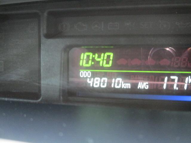 トヨタ プリウスアルファ S ナビTV バックカメラ ETC 1年保証付