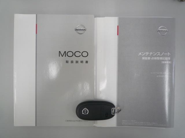 日産 モコ S アイドリングストップ CD AUX スマートキー