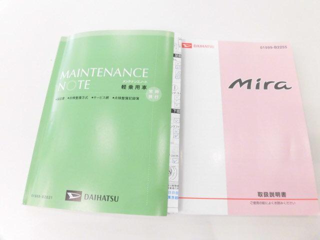 Xスペシャル CD キーレス ABS(19枚目)