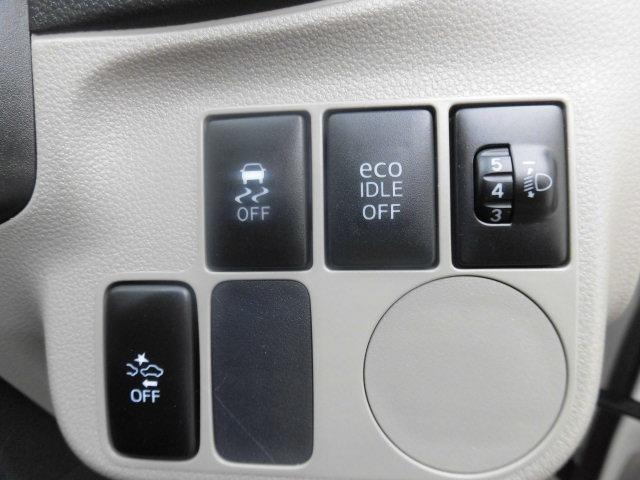 環境・燃費に優しいアイドリングストップ機能付きです。