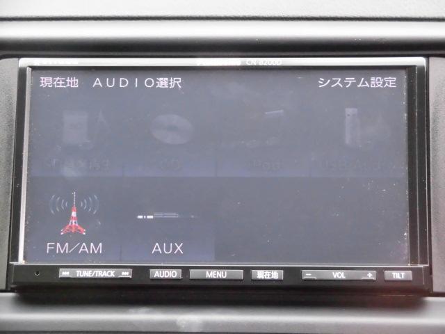 250G Fパッケージ ナビ バックカメラ ETC AUX(8枚目)