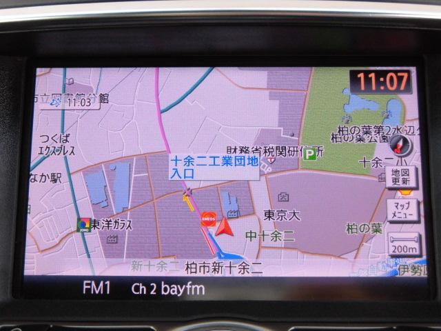 250GT ナビTV Bluetooth バックカメラ(4枚目)