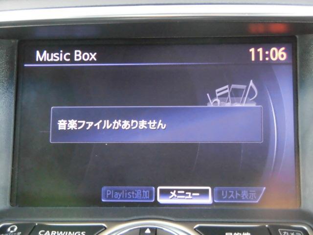 250GT ナビTV Bluetooth バックカメラ(5枚目)