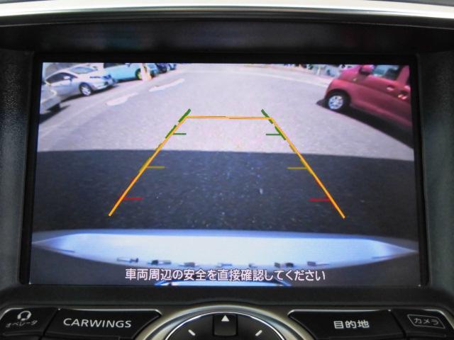 250GT ナビTV Bluetooth バックカメラ(6枚目)
