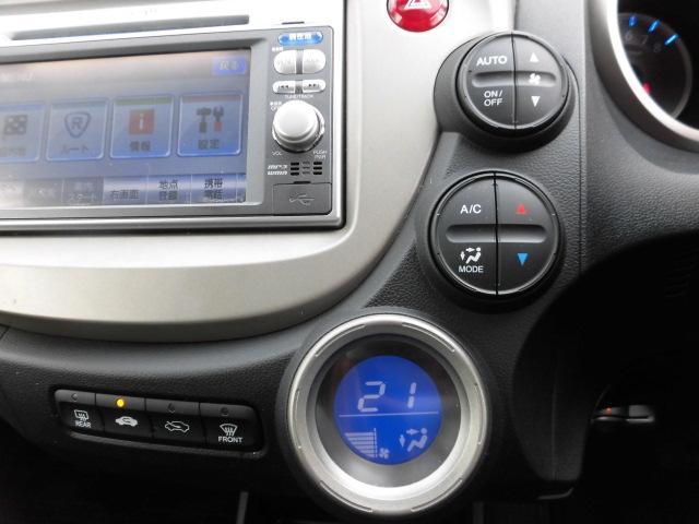 エアコンスイッチはオート式で便利です!