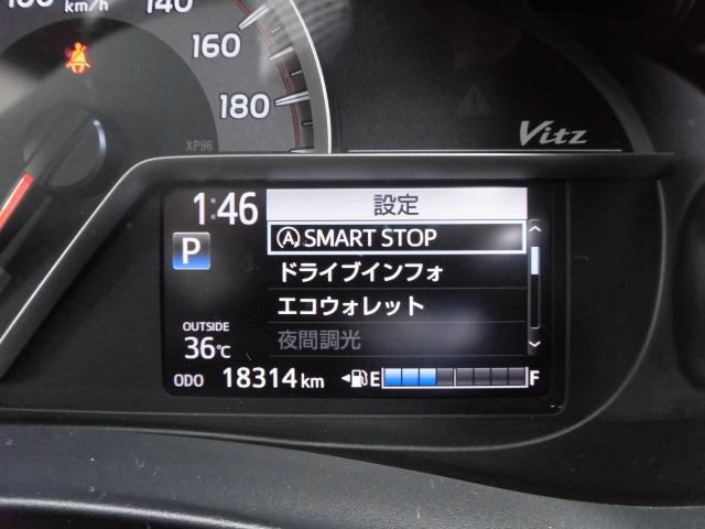 F スマートストップパッケージ CD ETC シートリフター(7枚目)